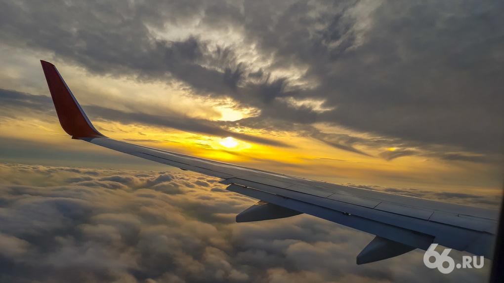 Самолеты из Екатеринбурга впервые за несколько лет начали летать в Доминикану