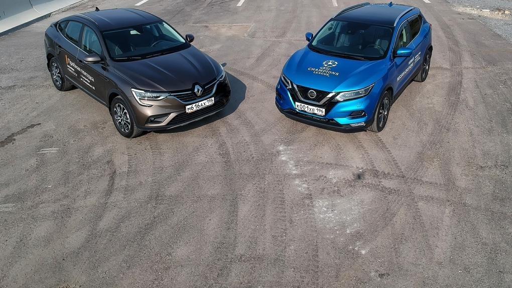 Какой не позорный кроссовер взять: Renault Arkana или Nissan Qashqai?