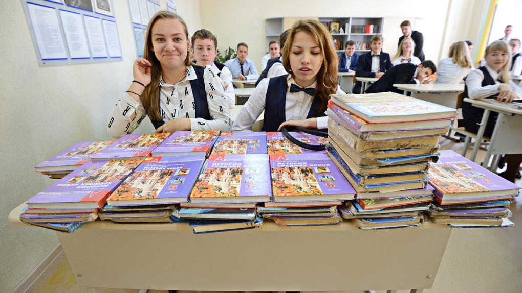 В российских школах начали действовать новые правила обучения детей