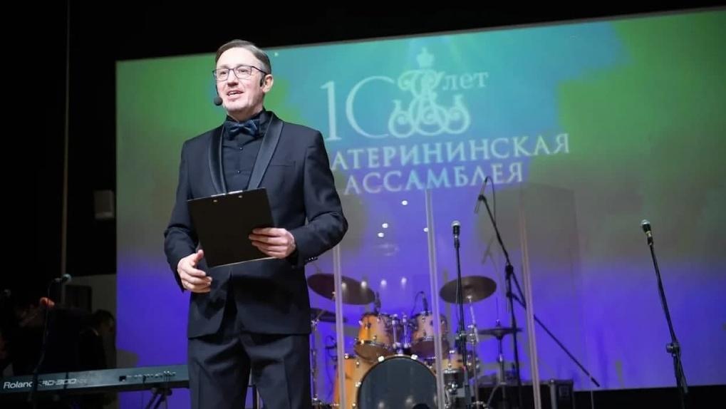 Хватит на все проекты. Екатерининская Ассамблея собрала 94,82 млн рублей