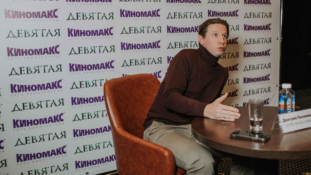 Дмитрий Лысенков рассказал о фильме Николая Хомерики «Девятая»
