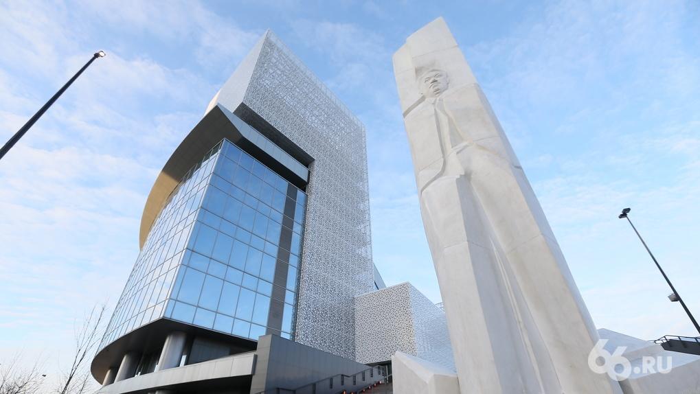МУГИСО урезало налоги Ельцин Центру и «Успенскому», но отказало десяткам торговых центров