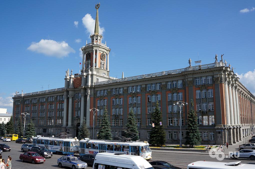 Мэрия согласовала митинг эсеров за отставку Александра Якоба