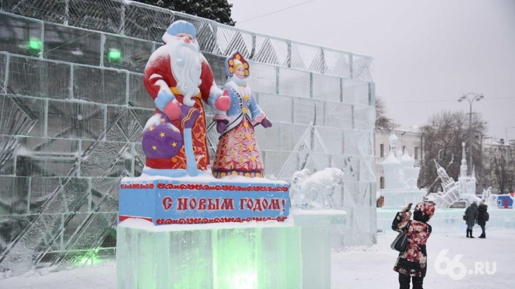 Полупустой ледовый городок, открытый во время пандемии, стал самым дорогим за последние 10 лет