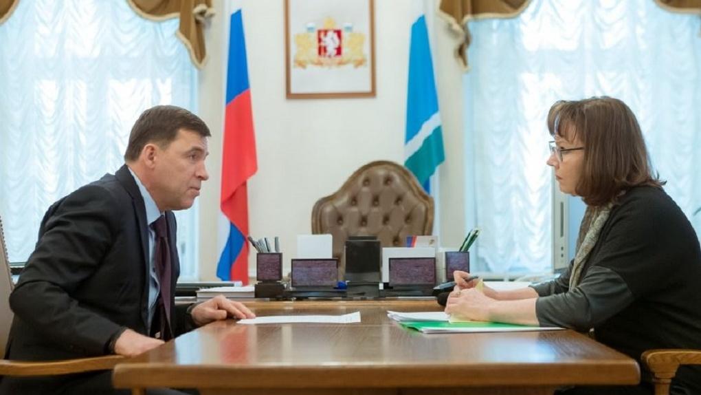 Министр финансов региона объяснила, зачем область берет 36 млрд рублей в долг