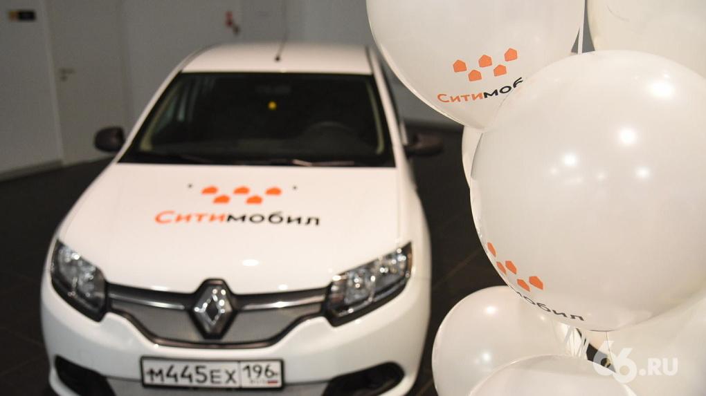 В Екатеринбурге заработал агрегатор такси «Ситимобил». Как он будет забирать клиентов у «Яндекса»
