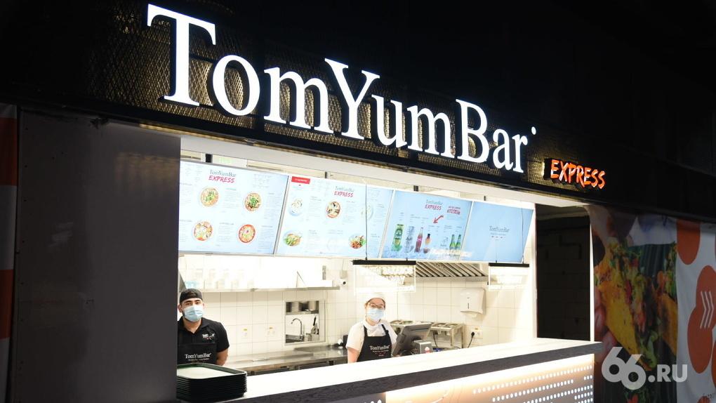 В «Гринвиче» открыли первые рестораны в фуд-маркете E-story. Когда проект запустят полностью