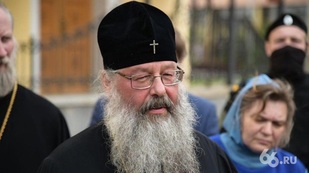 «Вам осталось только отрезать мне язык»: схиигумен Сергий публично обратился к церковным властям