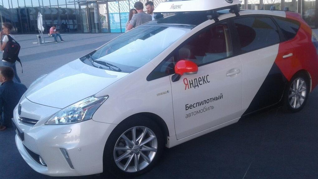 «Яндекс» выпустит беспилотные машины на улицы российских городов. Видео из салона первого прототипа
