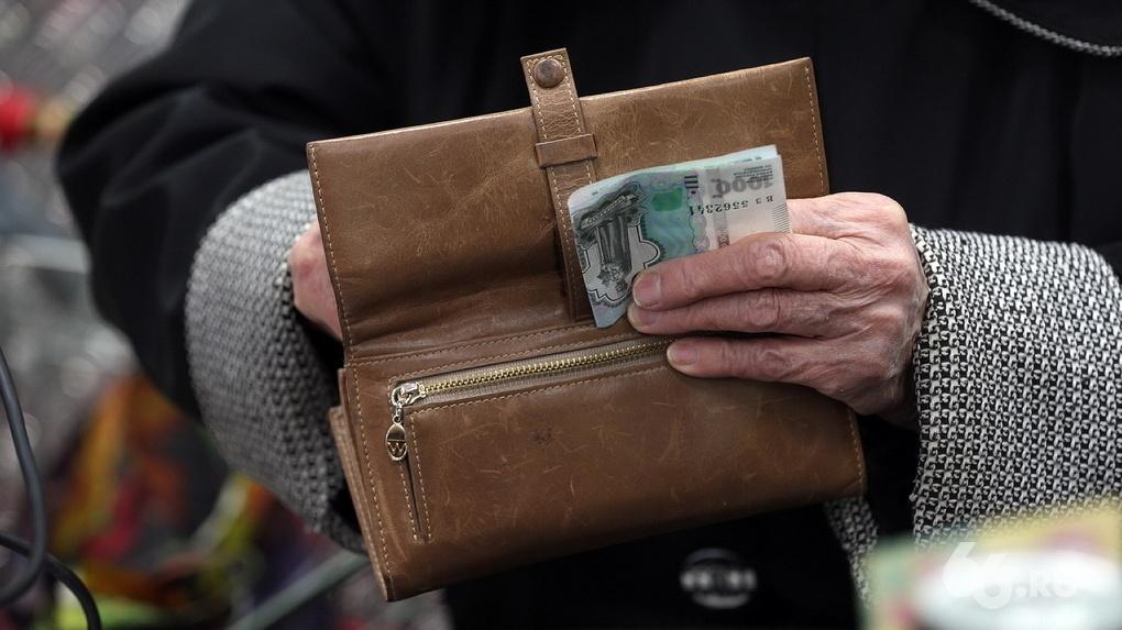 В России введут новый налог