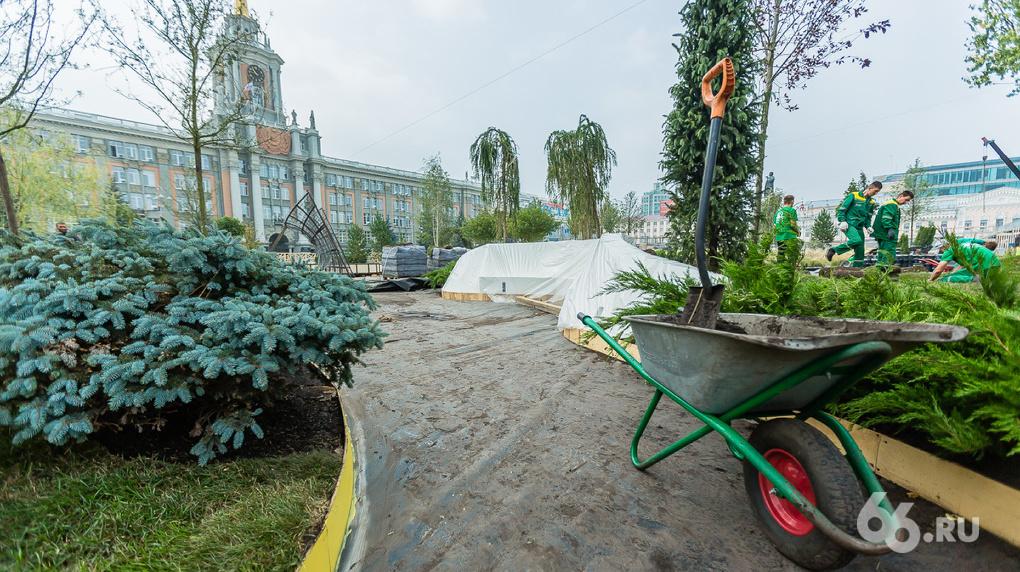 Сад на площади 1905 года временно закрыли, чтобы восстановить его после Дня города