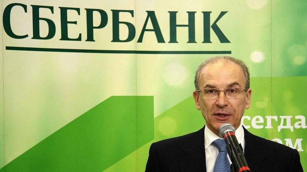 Глава Уральского банка Сбербанка Владимир Черкашин ушел с должности