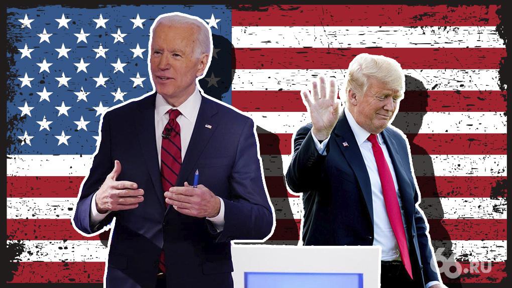 В США выбирают нового президента. Кто победит и как это отразится на России