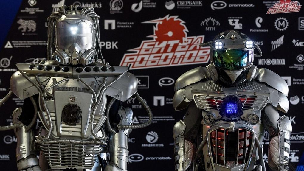 На Свердловскую область надвигается международная битва роботов