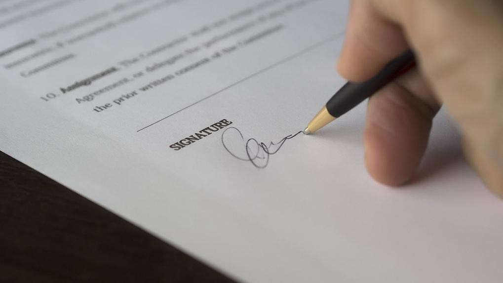 УБРиР выпустил банковские гарантии в пользу предприятий Госкорпорации «Росатом» на 300 млн рублей