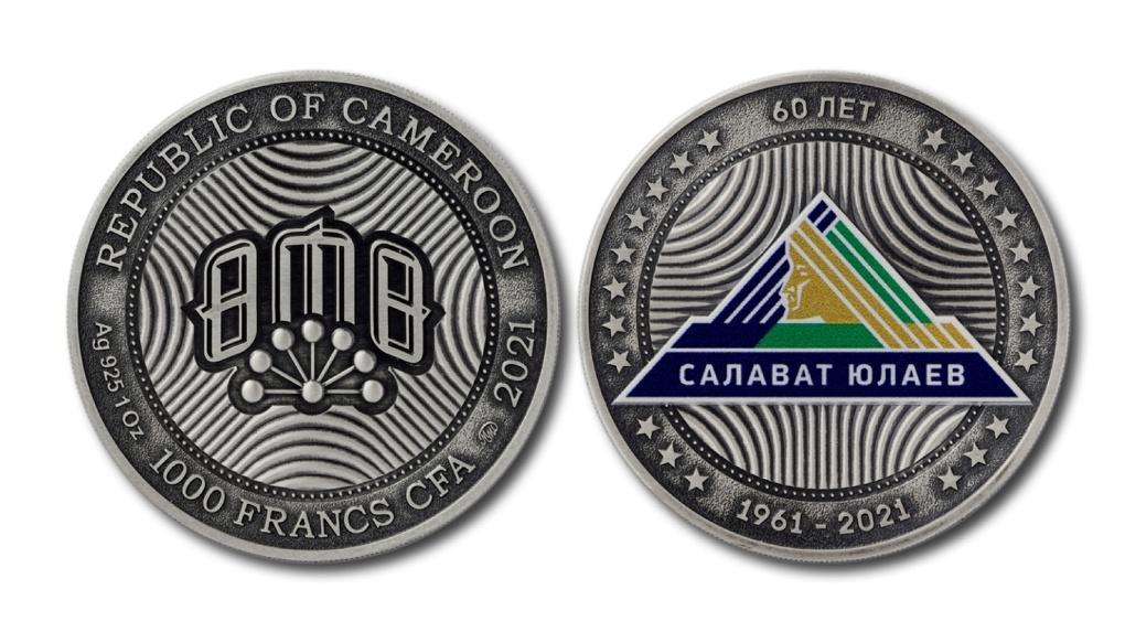 Банк Уралсиб предлагает серебряную монету в честь юбилея хоккейного клуба «Салават Юлаев»