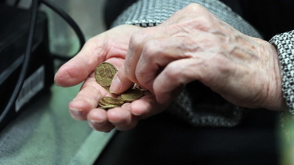 Где в РФ наибольшая пенсия исамая маленькая
