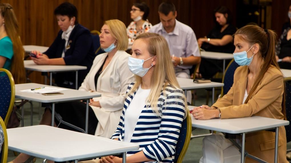 Региональный этап конкурса «Лучший по профессии в индустрии туризма» пройдет в Екатеринбурге