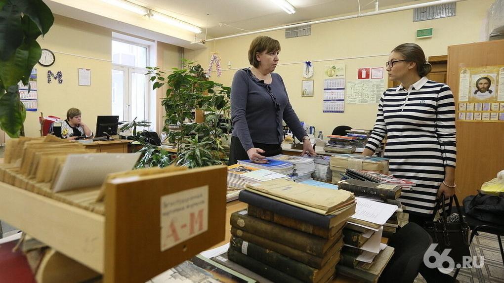 Госдума приняла поправки в закон об образовании, против которого резко выступали российские ученые