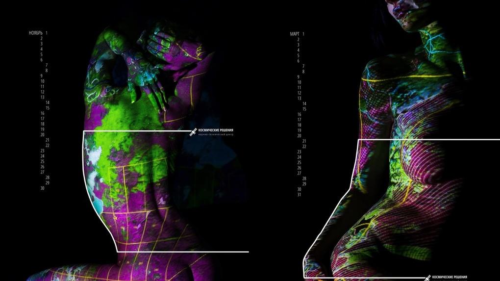 Ученые-физики создали календарь с обнаженными моделями, на тела которых спроецировали снимки из космоса