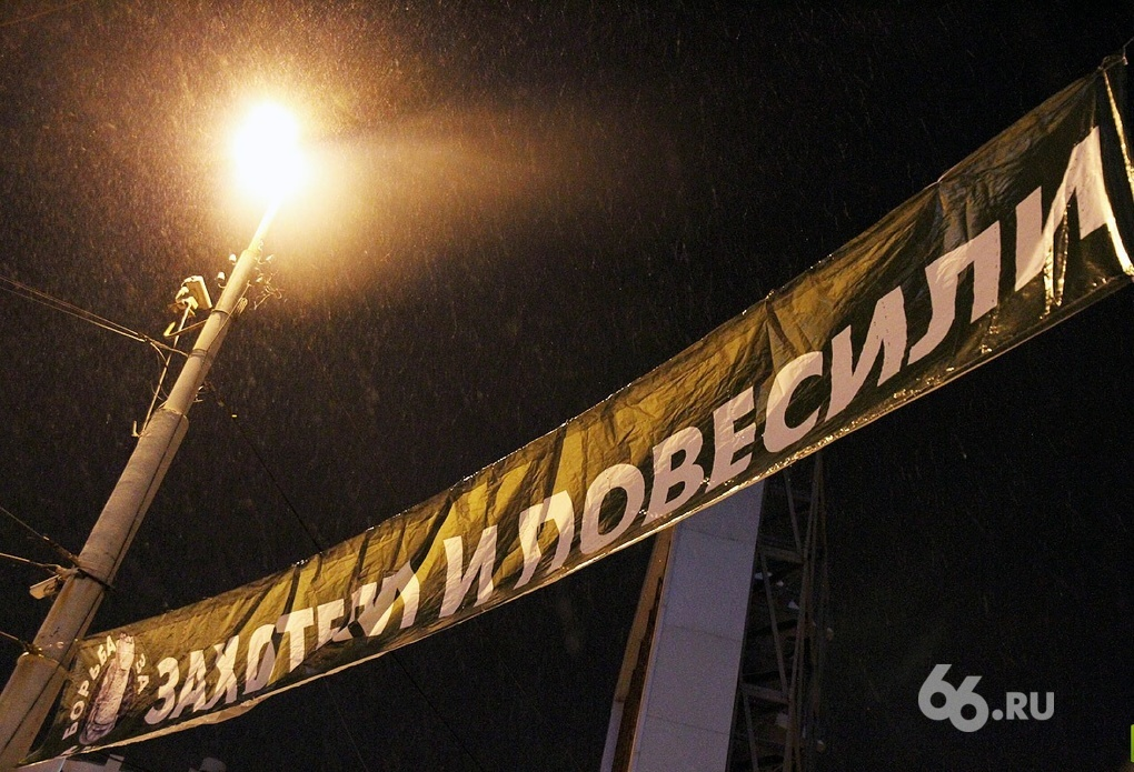 Победа в Борьбе ЗА город без рекламы: центр Екатеринбурга очистили от растяжек