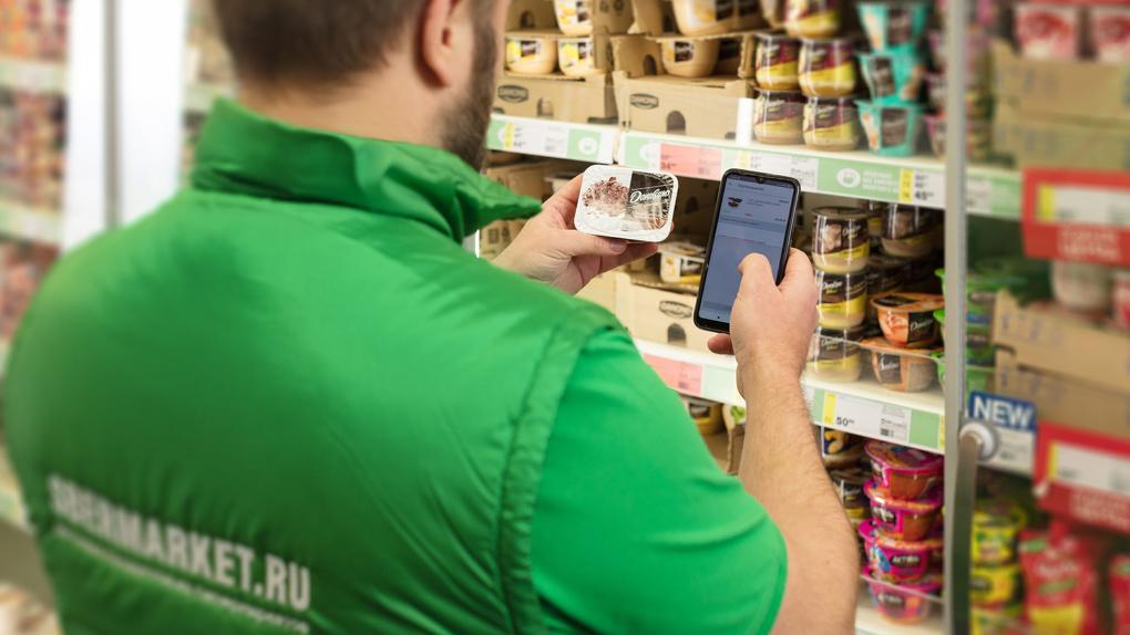Сбербанк запустил в Екатеринбурге собственную доставку продуктов