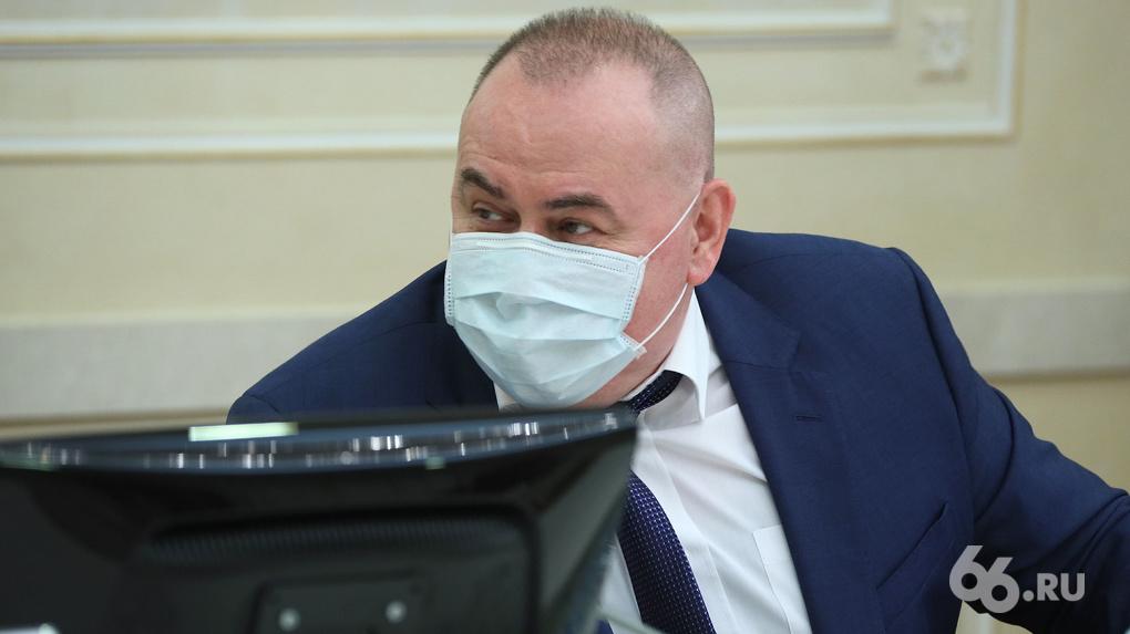 Областной суд наказал свердловский минздрав за бездействие и ущемление конституционных прав пациентов