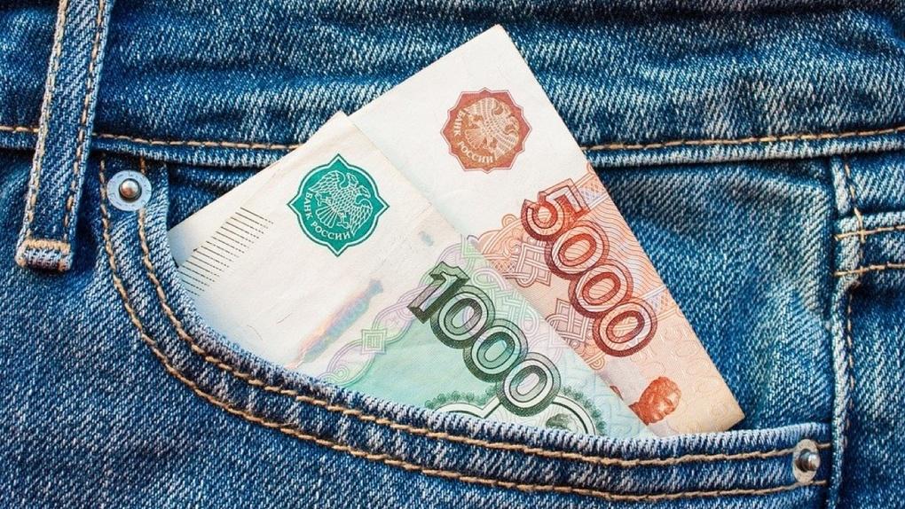 Банк Уралсиб возглавил рейтинг самых выгодных кредитов наличными в рублях