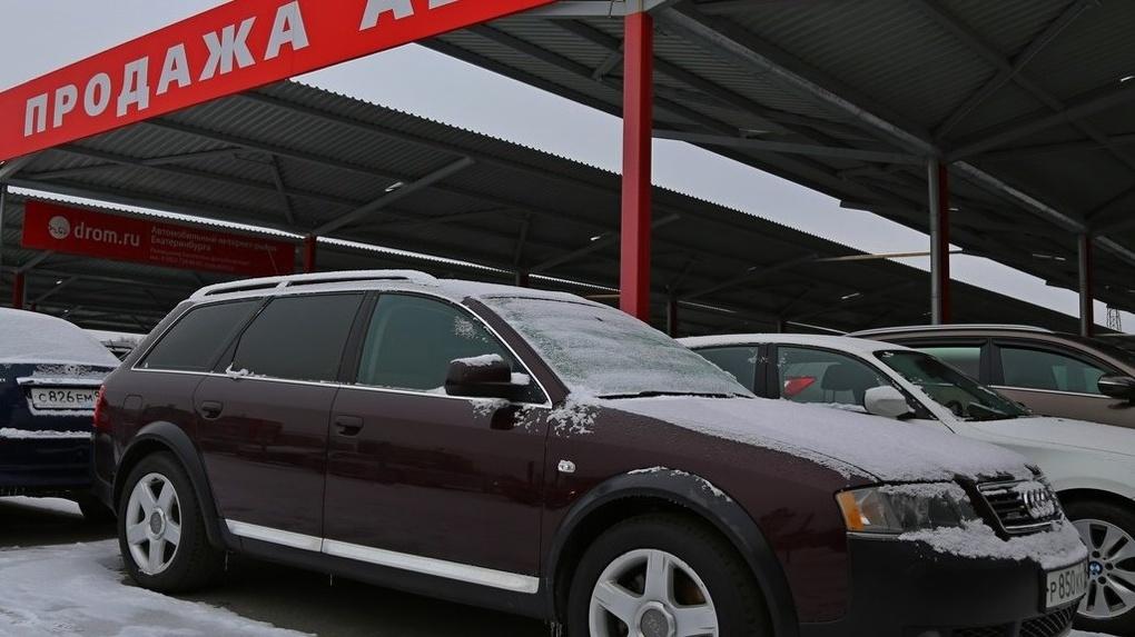 Аркадий Дворкович: утилизационный сбор возрастет до15% зависимо от марки авто