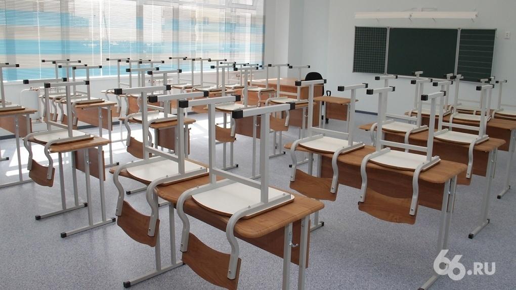 В администрации Екатеринбурга отказались решать, как будут работать школы и детсады в майские праздники