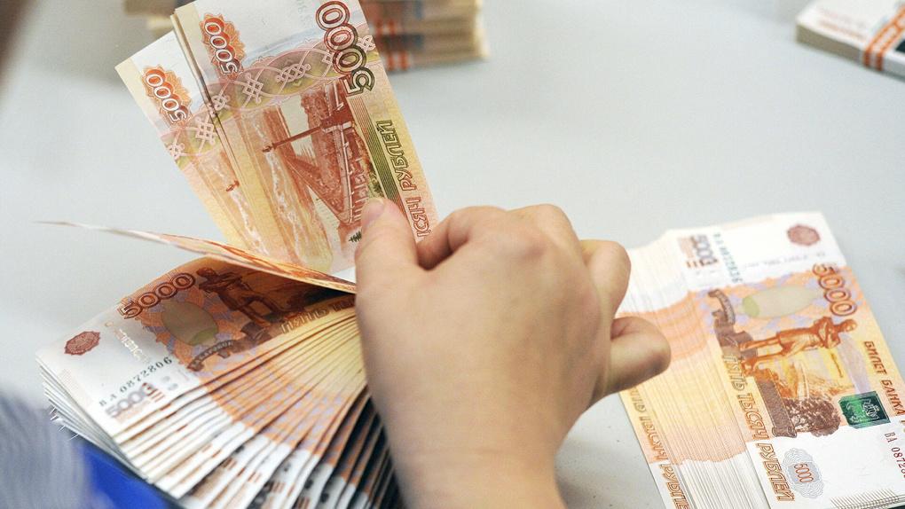 В Центробанке рассказали, какие символы Екатеринбурга появятся на пятитысячной купюре