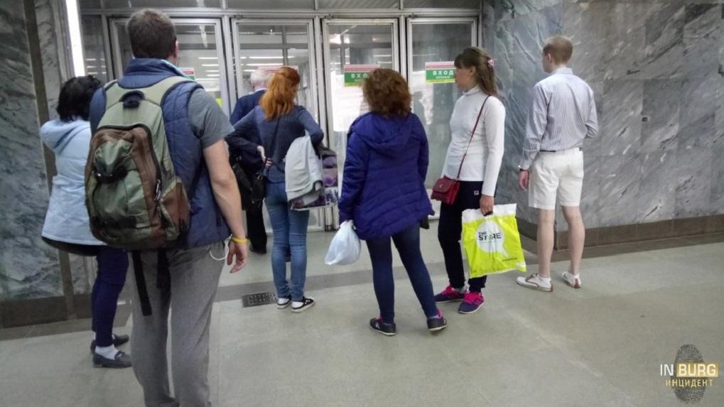 В Екатеринбурге закрыли две станции метро