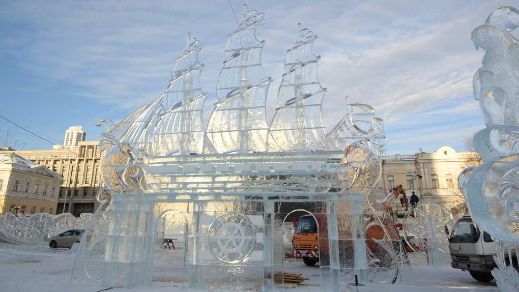 На площади 1905 года закрывают ледовый городок. Когда там начнет работать парковка?