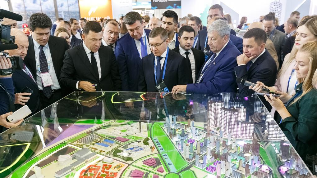 120 экспонентов и звездные спикеры. 100+ TechnoBuild пройдет в «Екатеринбург-ЭКСПО»