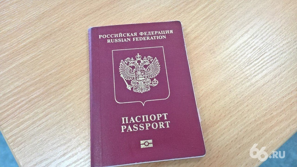 В России подорожают загранпаспорта и водительские права