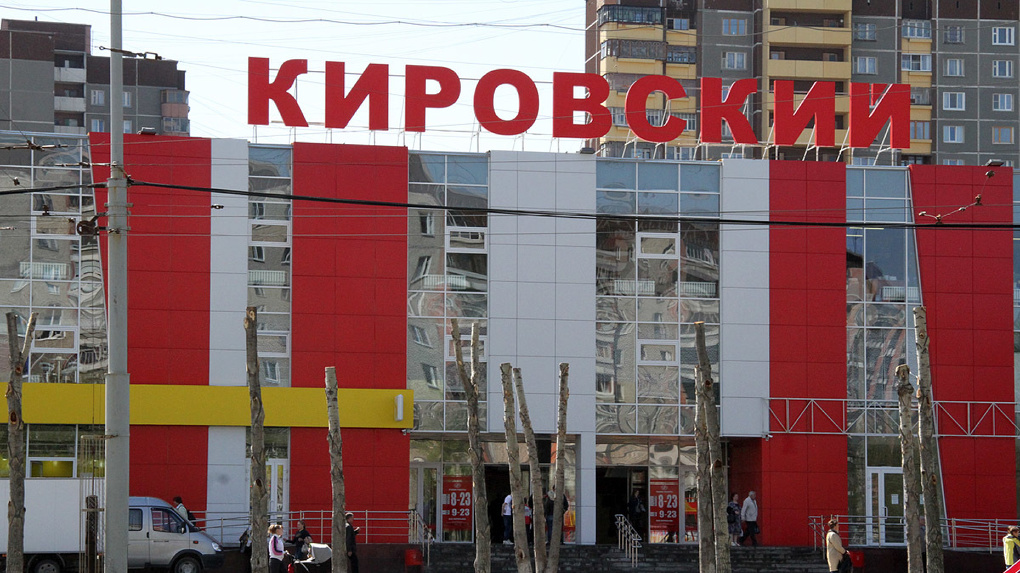 «Кировский» подаст в суд на МУГИСО из-за кадастровой оценки земли под супермаркетами