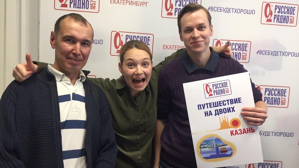 Три слушателя «Русского Радио» отправятся в зимнее путешествие