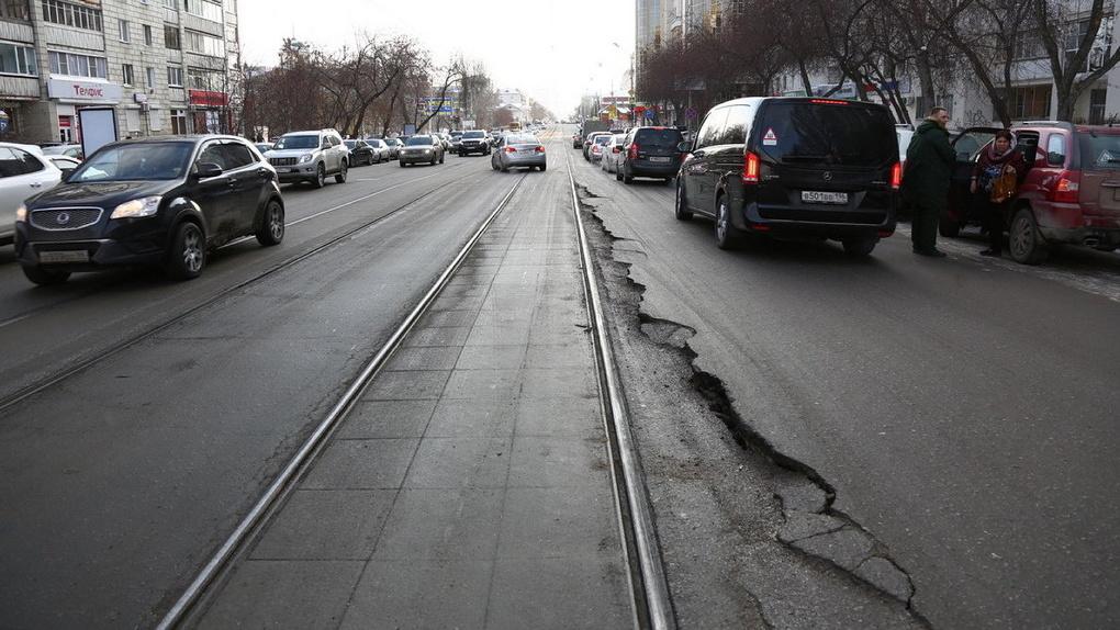 Как заставить чиновников убрать ямы с дорог Екатеринбурга. Пошаговая инструкция 66.RU