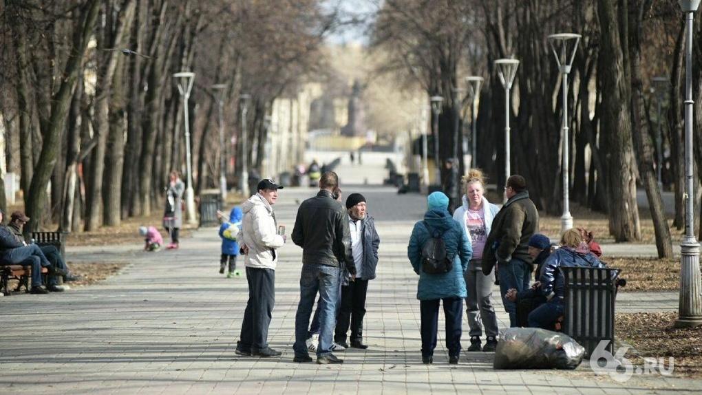 Жители Екатеринбурга испугались штрафов и не поехали в центр. Зато пошли гулять у себя на районе