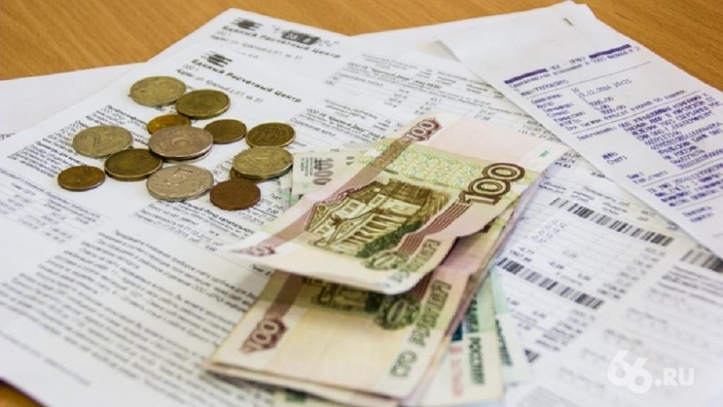 В следующем году тарифы ЖКХ повысят дважды