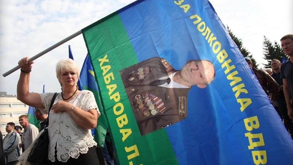 ЕСПЧ отправил «уральского мятежника», соратника полковника Хабарова, готовиться к новому суду с Россией