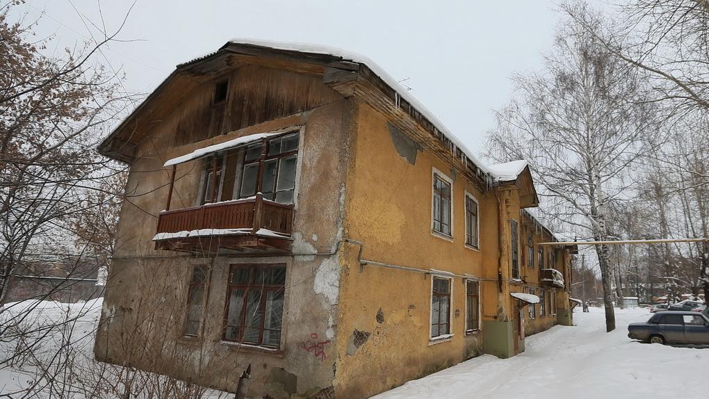 Долг свердловчан превысил 2 млрд рублей. Три легальных способа не платить за капремонт