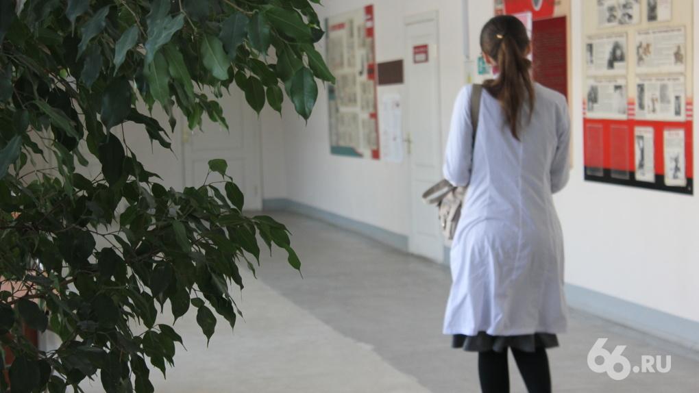 Минздрав оставил без стипендий 40 тысяч студентов-медиков. Проблема коснулась и Екатеринбурга