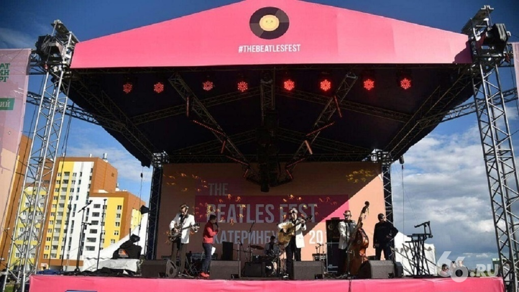 В Екатеринбурге отменили The Beatles fest