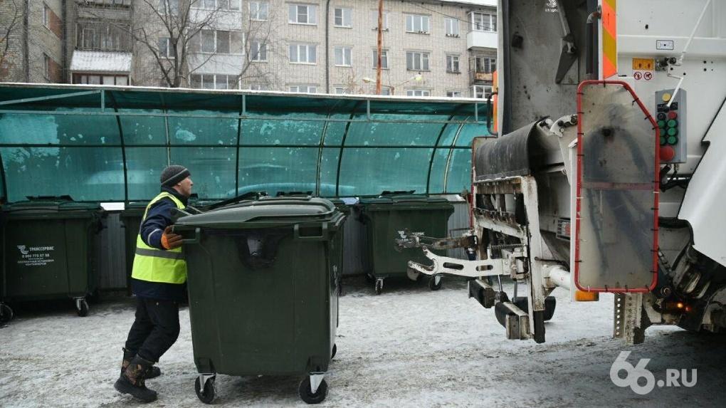 Под Екатеринбургом построят полигон и мусоросортировочный комплекс за 11,7 млрд рублей