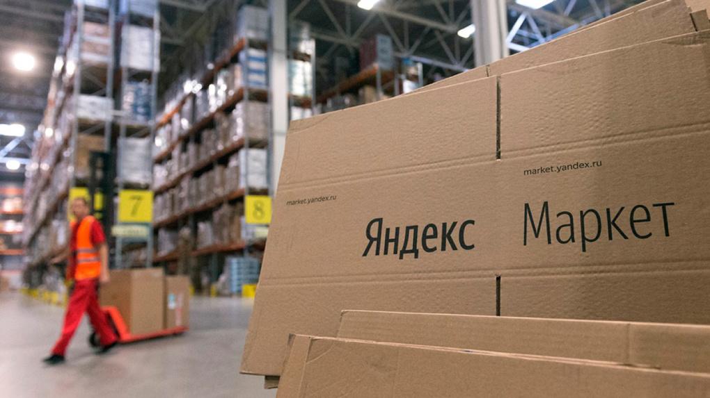 «Яндекс Маркет» построил в Екатеринбурге собственный логистический центр