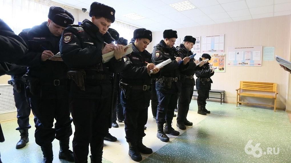 В полиции Екатеринбурга — кадровый дефицит. Городскому гарнизону не хватает 30% сотрудников ППС