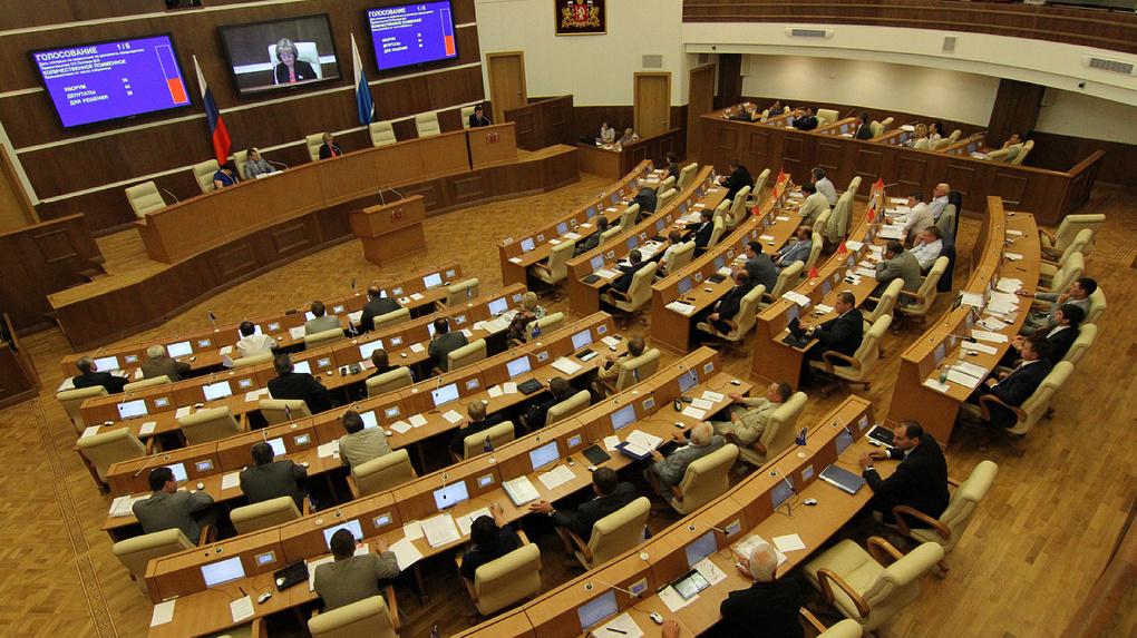 Прощайтесь со Свердловым: вопрос о переименовании области официально выносят на обсуждение