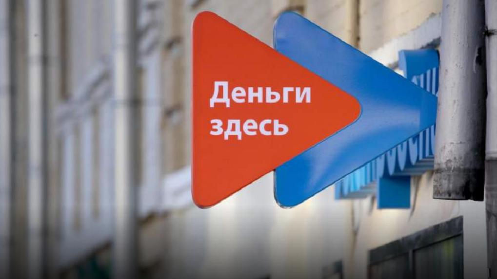 Уровень долговой нагрузки россиян вырос до 35% их дохода