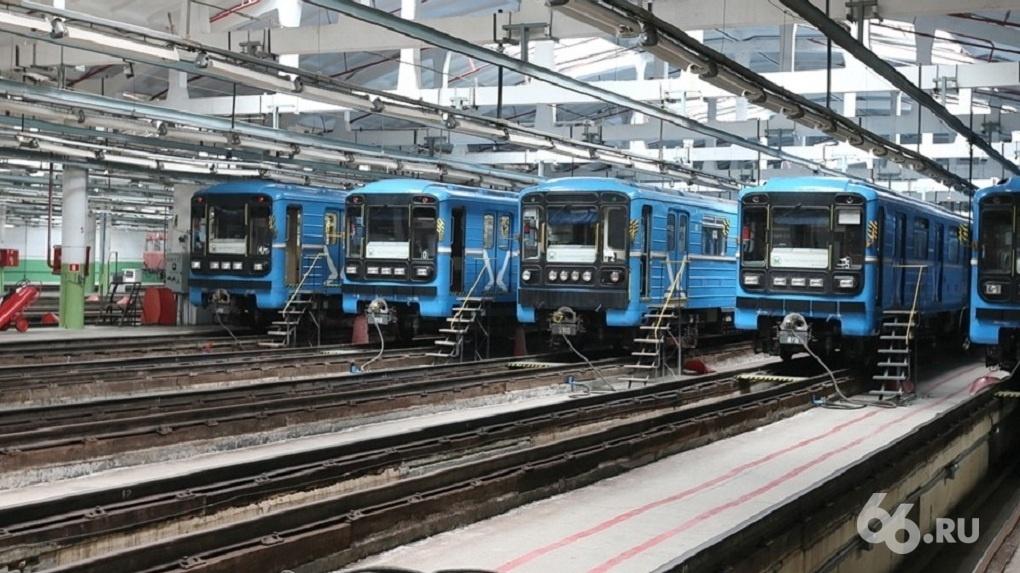 Владимир Владимирович, где деньги? Три способа построить в Екатеринбурге вторую ветку метро